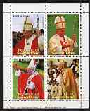Somaliland 19?? Pope John paul II perf sheetlet containing set of 4 values unmounted mint