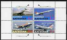 Dagestan Republic 19?? Concorde perf sheetlet containing set of 4 values unmounted mint