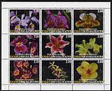 Kabardino-Balkaria Republic 19?? Orchids perf sheetlet containing set of 9 values complete, unmounted mint