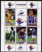 Bashkortostan 1998 Football World Cup perf sheetlet containing set of 5 values plus label, unmounted mint
