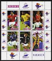 Chakasia 1998 Football World Cup perf sheetlet containing set of 6 values, unmounted mint