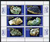 Sakhalin Isle 1997 Minerals perf sheetlet containing set of 6 values complete with Asia '97 imprint, unmounted mint