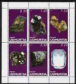 Udmurtia Republic 1998 Minerals perf sheetlet #03 containing set of 6 values complete unmounted mint