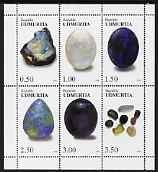 Udmurtia Republic 1998 Minerals perf sheetlet #04 containing set of 6 values complete unmounted mint