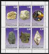 Dagestan Republic 1998 Minerals perf sheetlet #04 containing set of 6 values complete unmounted mint