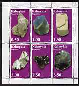 Kalmikia Republic 1998 Minerals perf sheetlet #03 containing set of 6 values complete unmounted mint