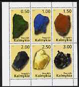 Kalmikia Republic 1998 Minerals perf sheetlet #04 containing set of 6 values complete unmounted mint