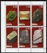 Buriatia Republic 1998 Minerals perf sheetlet #01 containing set of 6 values complete unmounted mint