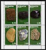 Buriatia Republic 1998 Minerals perf sheetlet #02 containing set of 6 values complete unmounted mint