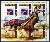 Kuril Islands 1999 Dinosaurs composite perf sheetlet containing set of 6 values with Phila France 99 imprint unmounted mint