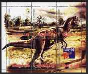 Novosibirsk Island 1999 Dinosaurs composite perf sheetlet containing set of 6 values with Phila France 99 imprint unmounted mint, stamps on , stamps on  stamps on dinosaurs, stamps on  stamps on stamp exhibitions