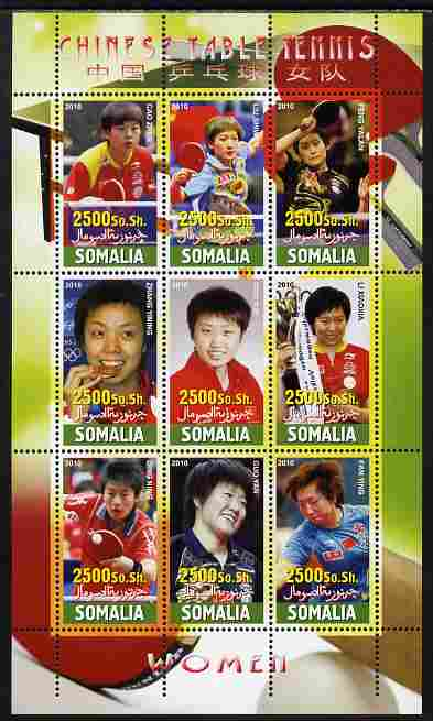 Somalia 2010 Chinese Table Tennis Stars - Female perf sheetlet containing 9 values unmounted mint