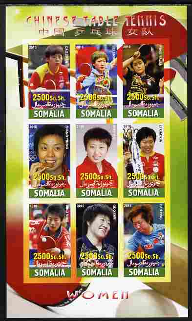Somalia 2010 Chinese Table Tennis Stars - Female imperf sheetlet containing 9 values unmounted mint