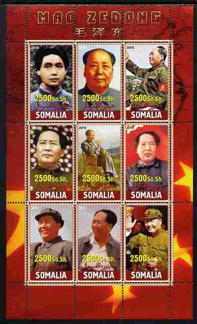 Somalia 2010 Mao Tse Tung perf sheetlet containing 9 values unmounted mint