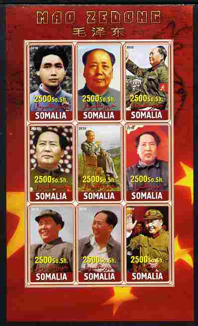 Somalia 2010 Mao Tse Tung imperf sheetlet containing 9 values unmounted mint
