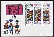 Israel 1976 Purim festival perf m/sheet unmounted mint, SG MS 631