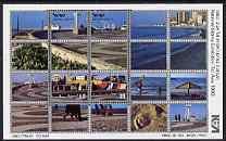 Israel 1983 Tel Aviv 83 Stamp Exhibition perf m/sheet unmounted mint, SG MS 912