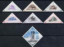 Lundy 1955 Erik Bloodaxe Millenary triangular & Diamond shaped (Postage) perf set of 7 unmounted mint, Rosen LU111-17