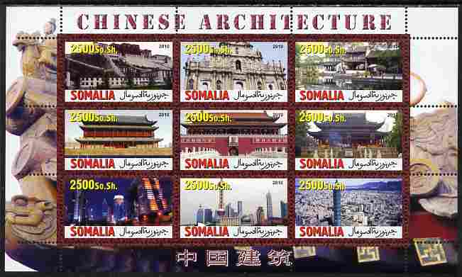 Somalia 2010 Chinese Architecture perf sheetlet containing 9 values unmounted mint