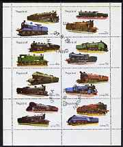 Nagaland 1974 Locomotives perf  set of 8 values (5c to 75c) fine cto used