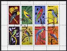 Nagaland 1978 Birds (Parrots etc) perf set of 8 values (2c to 80c) fine cto used