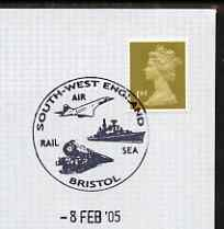 Postmark - Great Britain 2005 cover bearing special Air, Rail, Sea cancellation illustrated with Concorde, Steam Loco & Ship