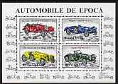 Rumania 1996 Motor Cars perf m/sheet #2 fine cto used, SG MS5853b