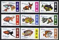Mongolia 1998 Fish perf set of 9 unmounted mint