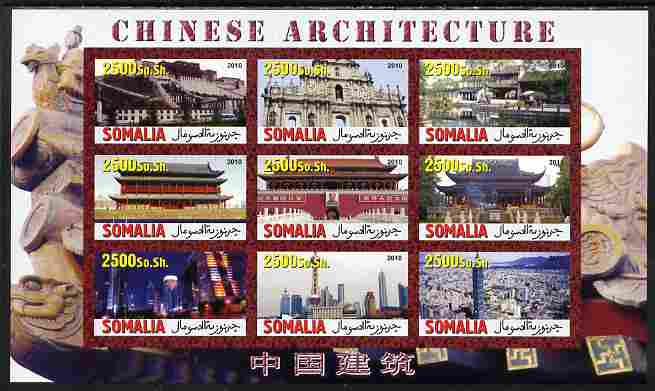 Somalia 2010 Chinese Architecture imperf sheetlet containing 9 values unmounted mint
