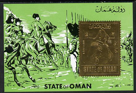 Oman Napoleon m/sheet with 2R value in gold foil unmounted mint