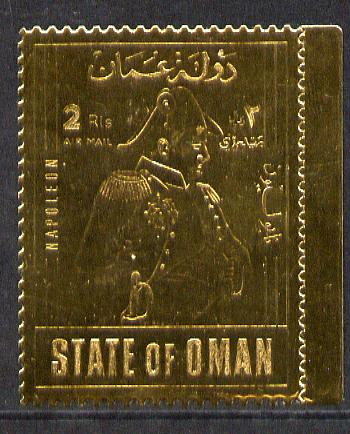 Oman Napoleon 2R value in gold foil (perf) unmounted mint