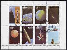 Oman 1977 Space complete perf set of 8 values cto used