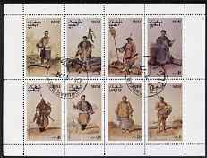 Dhufar 1977 Oriental Costumes perf set of 8 values fine cto used