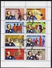 Equatorial Guinea 1979 Rowland Hill perf set of 8 fine cto used (Mi 1452-59A)