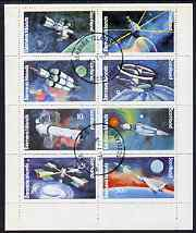 Bernera 1978 Spacecraft complete perf set of 8 values (1p to 30p) fine cto used