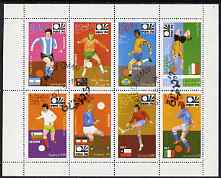 Oman 1974 Football World Cup perf sheetlet containing complete set of 8 fine cto used
