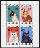 Batum 1994 Cats perf set of 4 with 'Singpex' opt unmounted mint