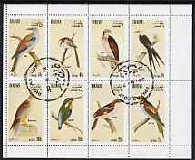 Dhufar 1972 Birds #1 (Kingfisher, Osprey, Harrier, Tit etc) perf  set of 8 values fine cto used (1b to 1R), stamps on birds, stamps on kingfisher, stamps on birds of prey, stamps on harrier, stamps on roller, stamps on tit, stamps on osprey, stamps on kite, stamps on bee-eater, stamps on woodchat