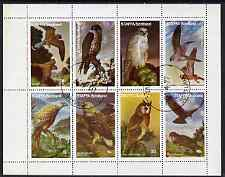Staffa 1977 Birds of Prey #01 perf  set of 8 values fine cto used (1.5p to 40p)