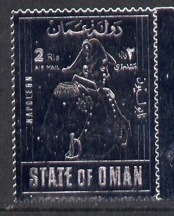Oman Napoleon 2R value in silver foil (perf) unmounted mint