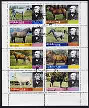 Dhufar 1979 Horses (Rowland Hill) perf set of 8 values fine cto used (1b to 25b)