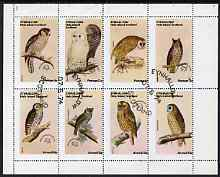 Eynhallow 1974 Owls (Universal Postal Union Centenary) perf set of 8 values fine cto used (0.5p to 40p)