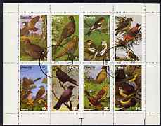 Eynhallow 1977 Birds #01 perf set of 8 values complete cto used (1p to 40p)