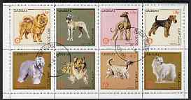 Gairsay 1984 Rotary -Dogs perf set of 8 values (11p to 44p) fine cto used