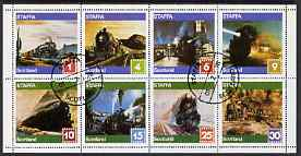 Staffa 1978 Paintings of Steam Locos perf  set of 8 values (1p to 30p) cto used