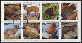 Eynhallow 1978 Animals perf  set of 8 values (1p to 20p) cto used