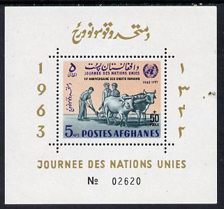 Afghanistan 1963 United Nations Day 50p m/sheet (ploughing with Oxen), stamps on agriculture     animals     farming  united-nations      bovine    ploughing
