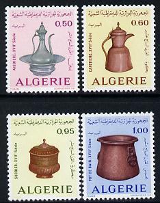 Algeria 1974 Algerian Brassware set of 4 unmounted mint, SG 652-55