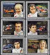 Umm Al Qiwain 1972 Famous Racing Drivers perf set of 6 fine cto used*