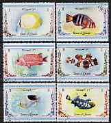 Umm Al Qiwain 1972 Tropical Fish perf set of 6 fine cto used, Mi  762-67*